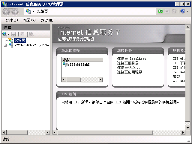 云主机IIS7.5能否支持PHP5.3以上版本和MYSQL