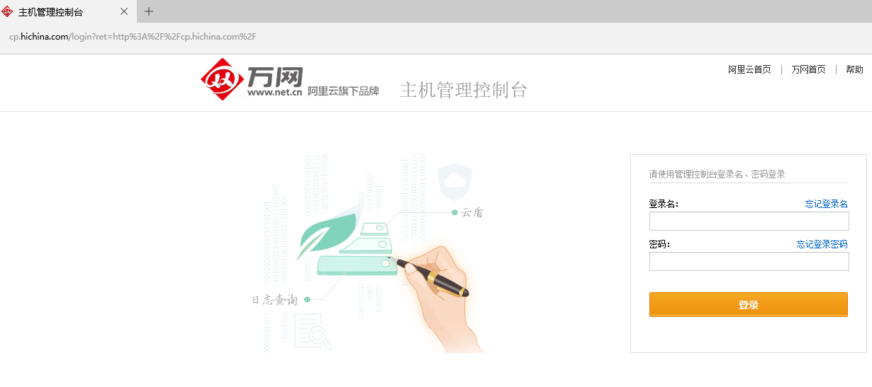 葫芦岛网站开发过程中为何无法发送邮件?