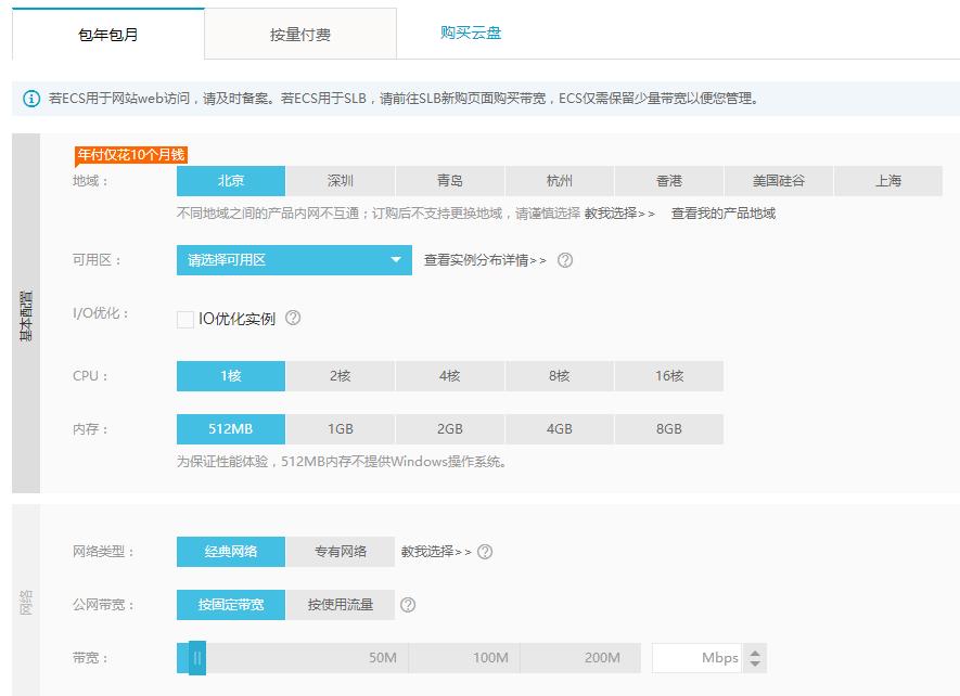 葫芦岛做网站使用主机控制面板管理体验