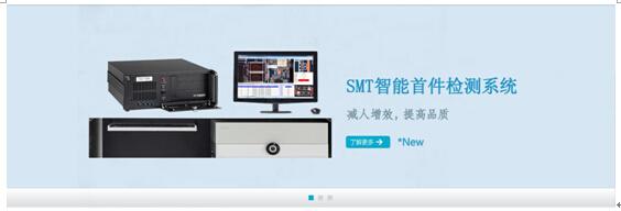 仪器仪表网站方案图片