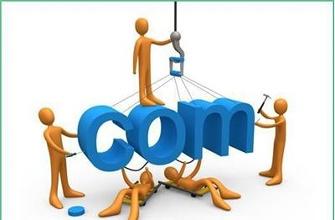 葫芦岛网站建设购买域名空间应该注意什么?
