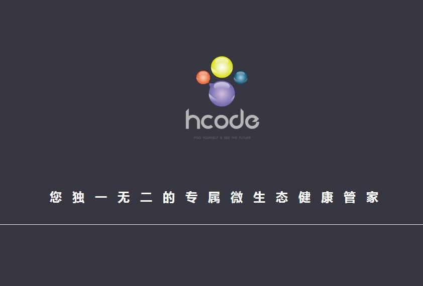 【签约】深圳弘-睿-康生物科技有限公司pc手机网站建设