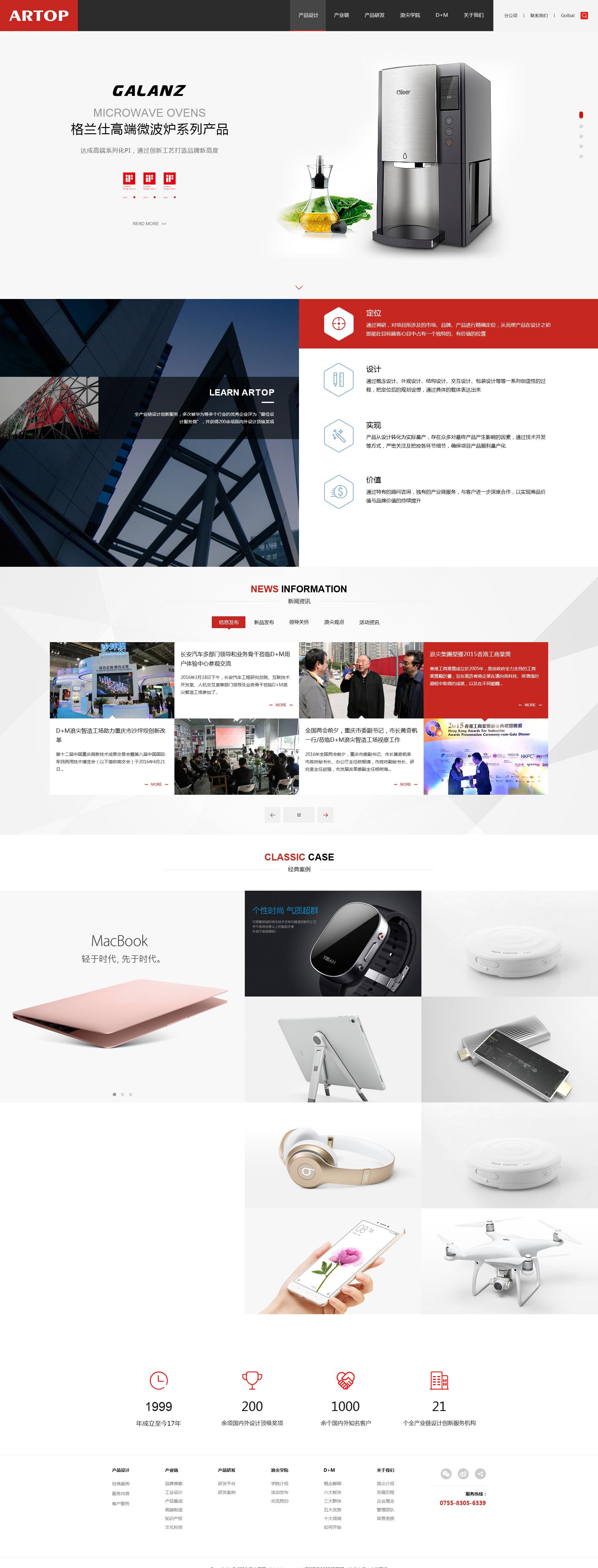 中文版,顶部有中英文切换键,点击英文会跳转到另一个英文网站(英文