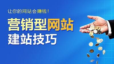 葫芦岛营销网站应承担的功能和特征