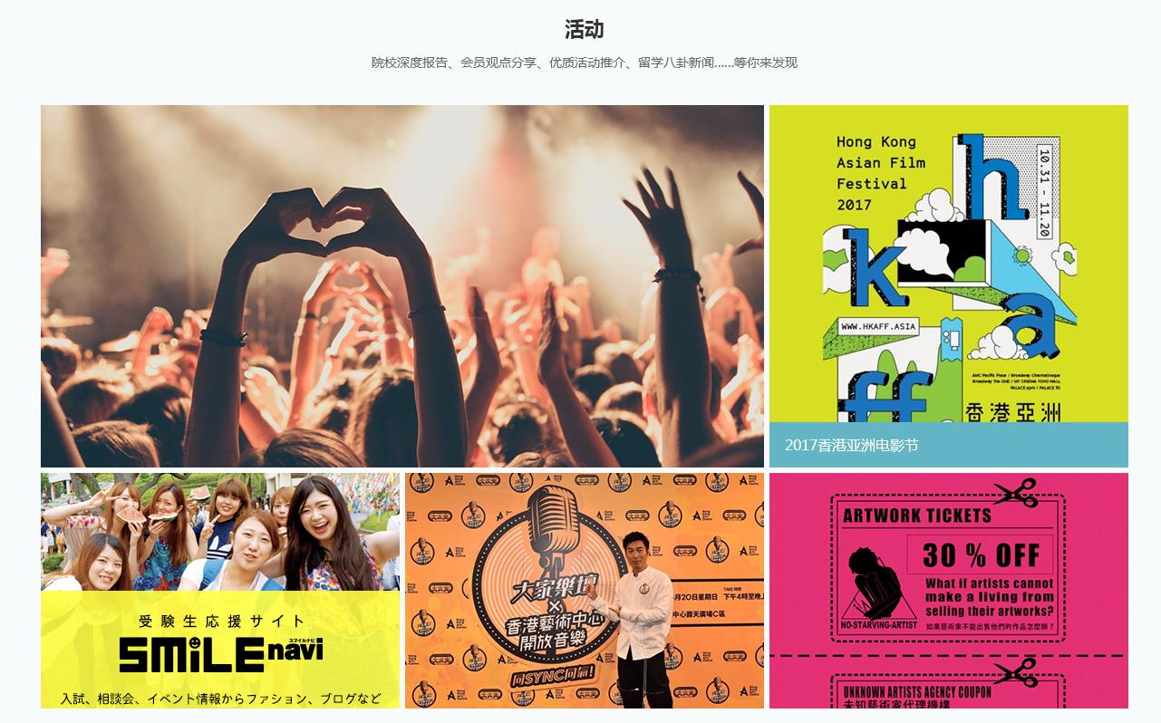 平台www.dafabet设计图3
